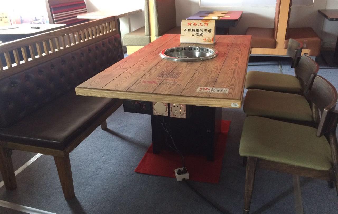 新品:商用无烟火锅桌