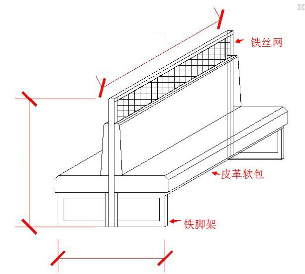 首頁 達芬家具產品中心 卡座沙發 卡座沙發尺寸-參考版  一套 卡座 沙