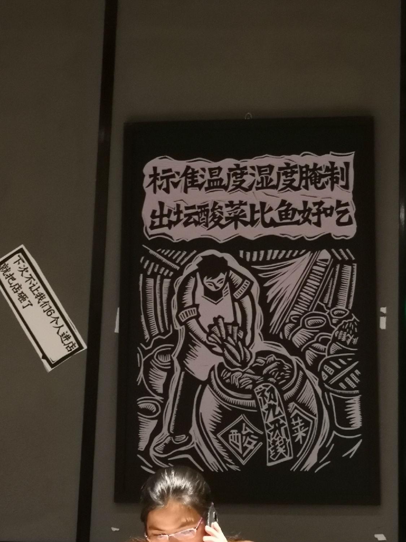 太二酸菜鱼抽屉www.bobvip.com桌椅定制