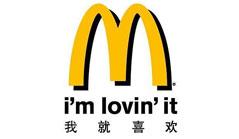 【麦当劳】-达芬合作品牌