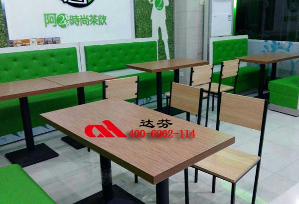 阿2时尚茶饮 甜品店卡座沙发桌椅