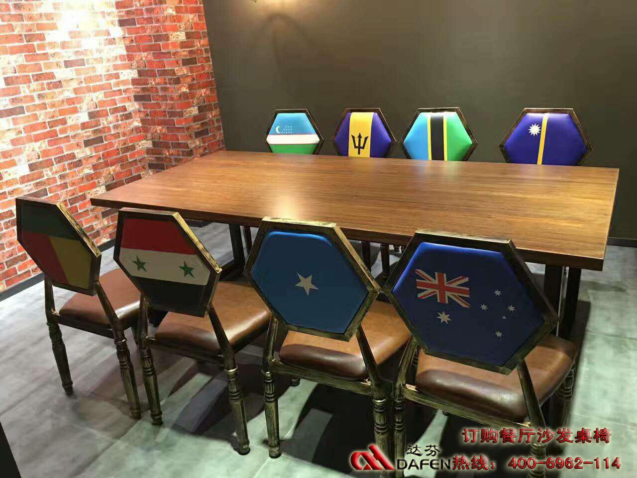 工业风主题餐厅桌椅