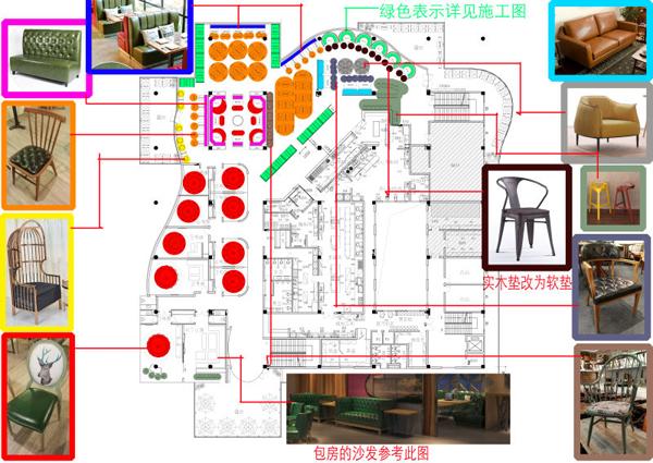 餐厅装修设计图纸【成功案例】