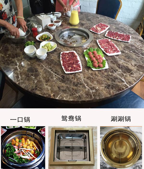 达芬0烟商用无烟火锅桌,吃的人更多!
