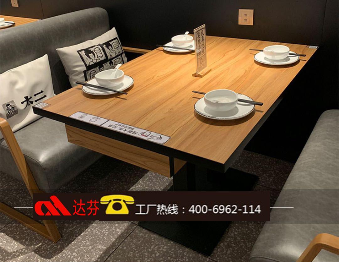 太二酸菜鱼餐厅卡座桌椅