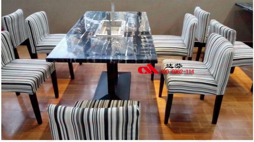 人造石火锅桌椅H001