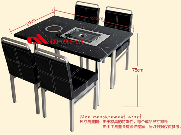 人造石电烤火锅桌椅H003