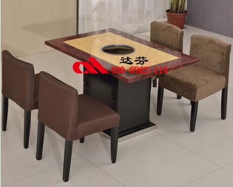 火锅桌/电烤桌H004