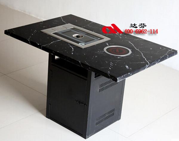 人造石电烤火锅桌H002