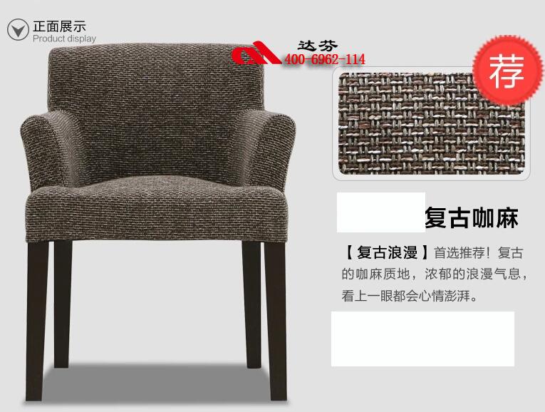 茶餐厅沙发椅008