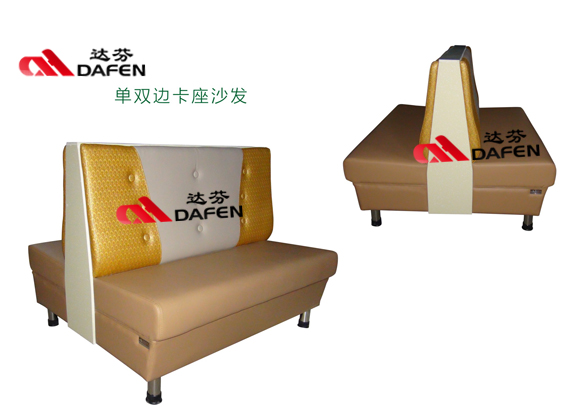 D-013(沙发卡座)