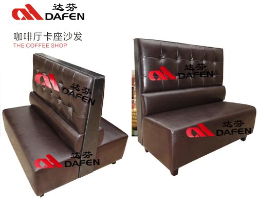 D-009(咖啡厅卡座沙发)