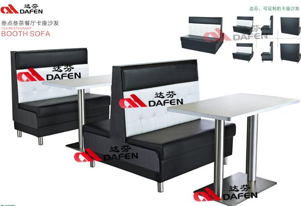 D-003(茶餐厅卡座沙发)