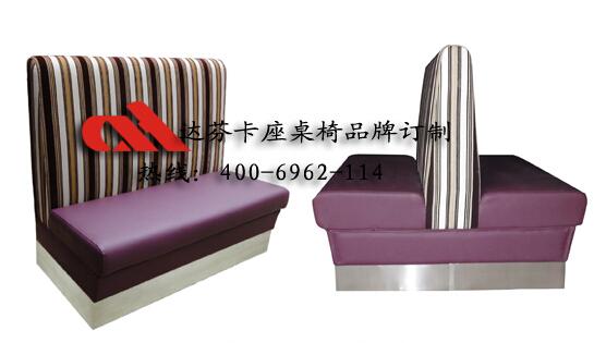 D-008(麦多米条纹沙发)