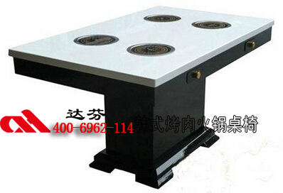 火锅店人造石桌子H005