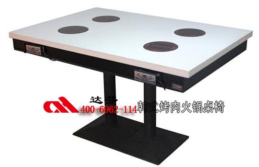 火锅店人造石桌子H006