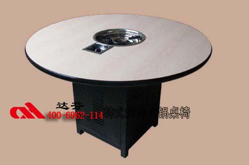 火锅店实木板圆桌H007