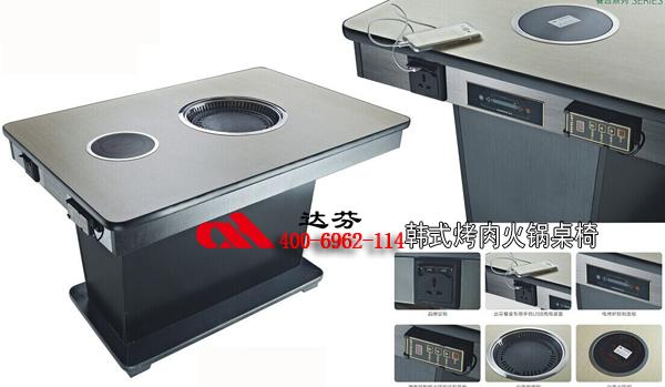 火锅店实木板四人桌H008