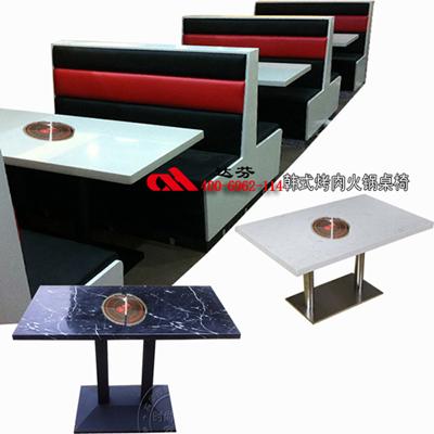 烤肉店火锅店卡座桌椅H009
