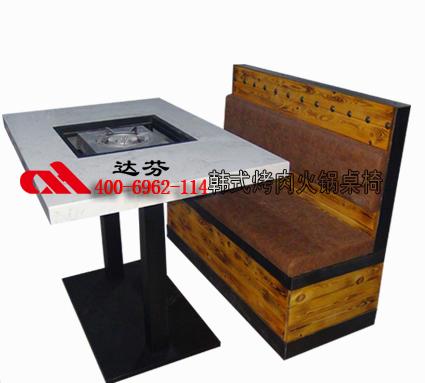 烤肉店实木卡座桌子H010