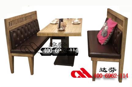 【北方家晏】复古实木桌椅
