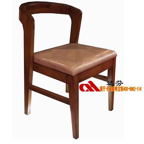 SM-336实木椅子