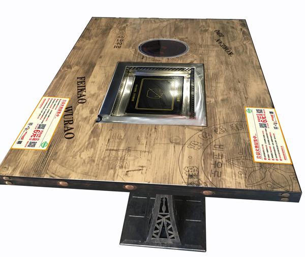 DF韩式-烤肉桌子(做旧)