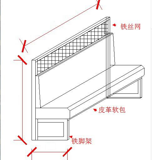 卡座沙发尺寸-参考版