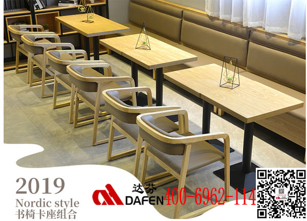 甜品店卡座沙发桌椅DF019-10