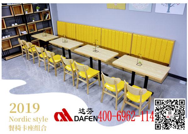 粥粉店卡座沙发桌椅DF019-11