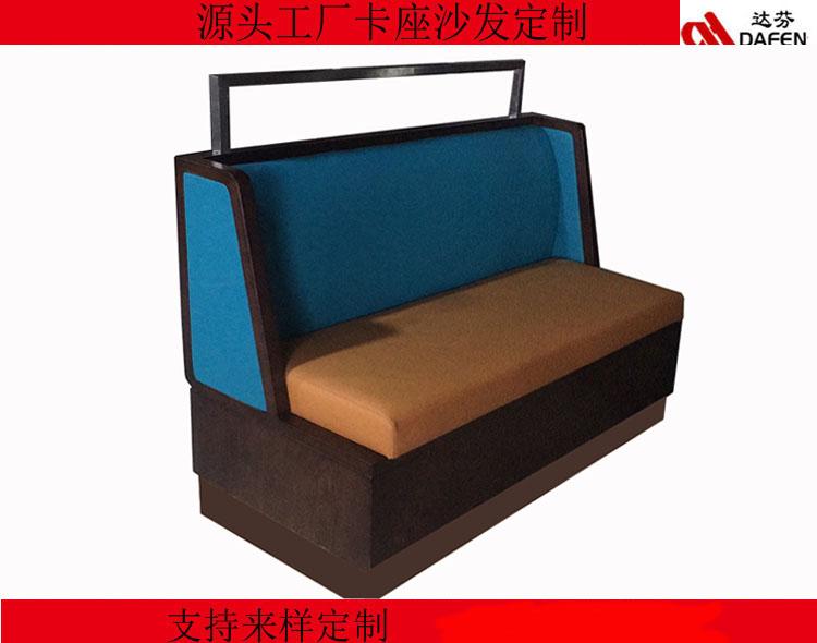 非烤勿扰卡座沙发DF2020-502