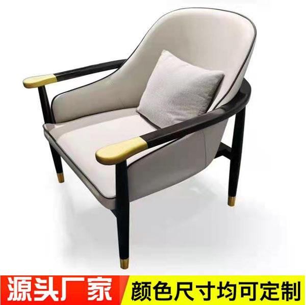 E达芬云北欧餐椅2021-E02