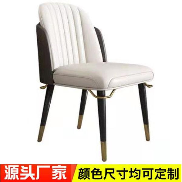 C达芬云轻奢西餐椅2021-C04