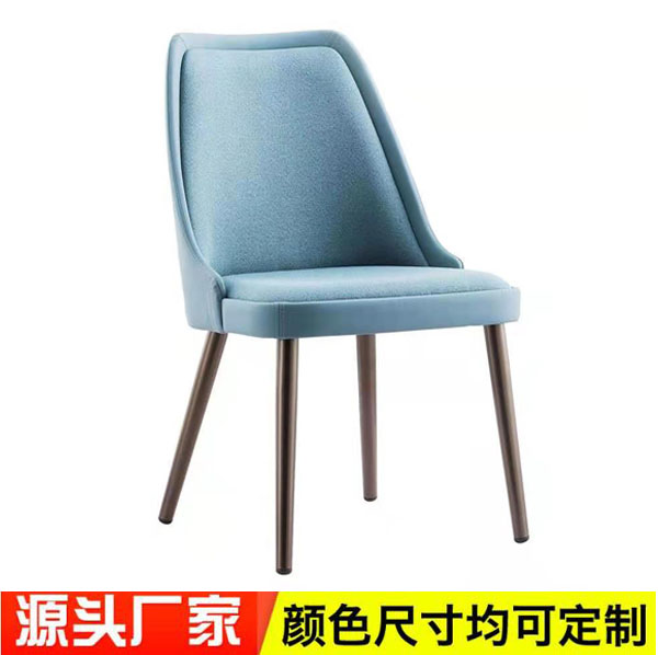 C达芬云港式餐桌椅2021-C02