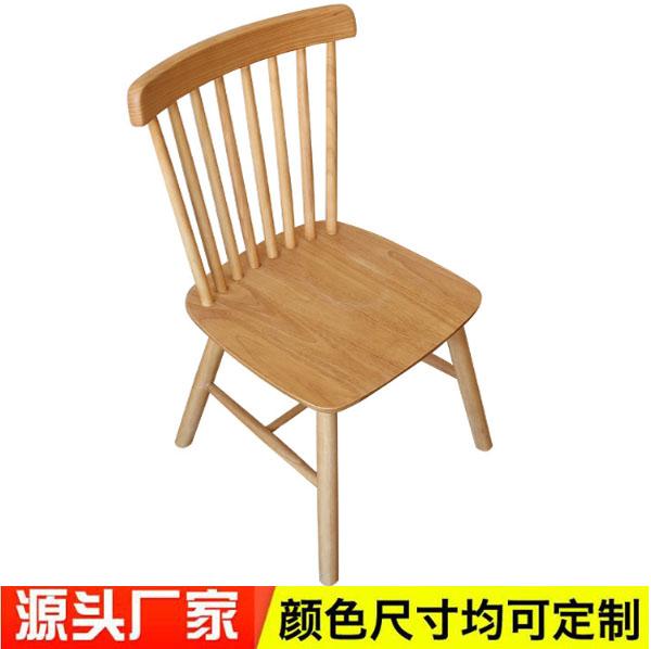 A达芬云温莎快餐椅2021-A02
