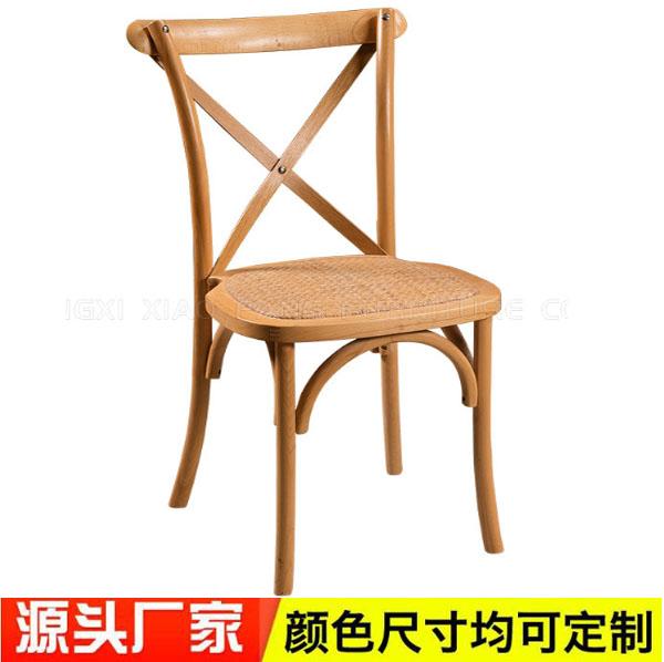 A达芬云X背实木椅2021-A01